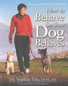 how to behave cover